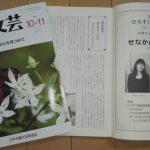 第28回ひろすけ童話賞